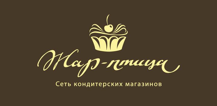 Ремонт кафе и ресторанов в Москве - Дизайнерская отделка